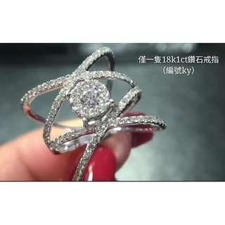 18k1ct鑽石戒指(僅一隻)