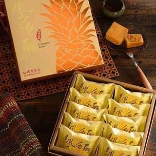 ✈大玩台灣代購✈台灣紅櫻花食品鳳梨酥禮盒6/9/10入