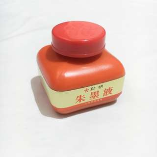 Moon Palace Vermillion Calligraphy Ink