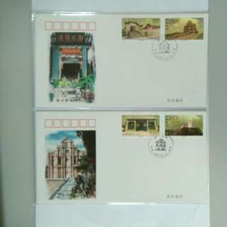 B FDC 1997-20 Historic Site Of Macau