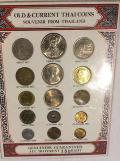 Old Thai Coins