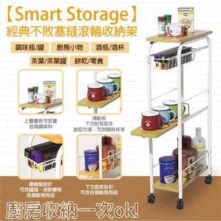 【Smart Storage】Home Storage 和風主義多用途收納三重奏-和風主義附輪塞縫收納架-淺木紋1入
