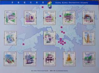 香港通用郵票小全張1999(低面值)