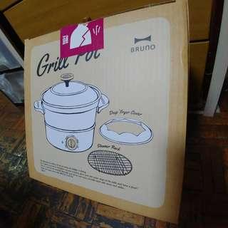 Bruno grill pot (beige)