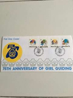 75th anniversary of girl guiding