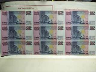Singapore Mint 2 dollars
