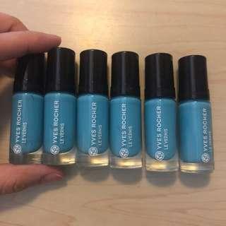 [只求快速賣出~] 全新 原價$59/5ml Yves Rocher Le Vernis 61 Bleu Nigelle Botanical colour  nail polish 法國 指甲油