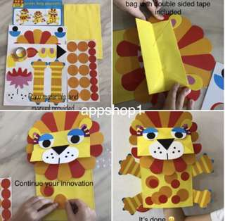 🎉NEW🎉 Paper bag Puppet (lion) DIY Art - party activity, birthday celebration games, goody bags, goodies bag gift