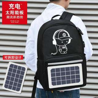 solar bAG with glow in the dark/usb FREE SHIPPING