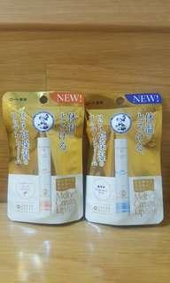 🚚 日本代購 曼秀雷敦滋潤護唇膏