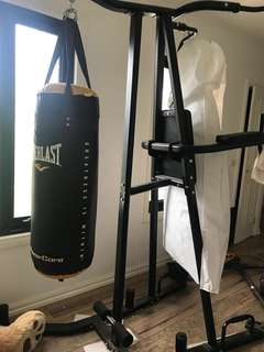 New everlasting purchased late last year never gets used the whole lot want it gone to a good home gym