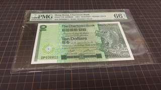 渣打銀行 1981 pmg 66 EPQ