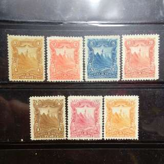[lapyip1230] 尼加拉瓜 1890年 國土郵票 新票 Mint