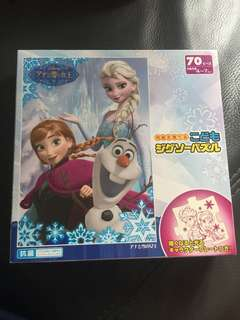 Frozen puzzle - 70 pieces (from Japan)