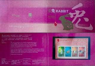 兔年生肖樣板郵票紀念套摺