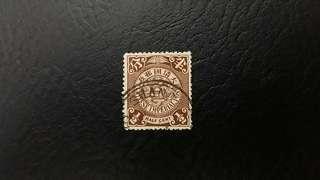 大清蟠龍半分雙圈上海印郵票