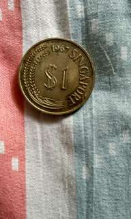 Old Coins... singapore coin 1969 for sell... offer me you price boss