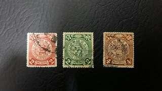 大清蟠龍2分及4分郵票