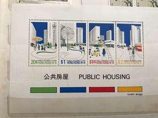 70至80年代 70s - 80s Stamp Collections 郵票多款 有全新或已蓋郵章