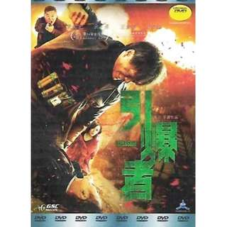 Hong Kong Movie Husband Killer 女士复仇 DVD