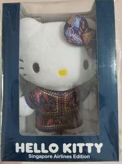 SQ Hello Kitty Stuffed Toys