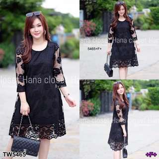 Lace dress for plus size; shop to