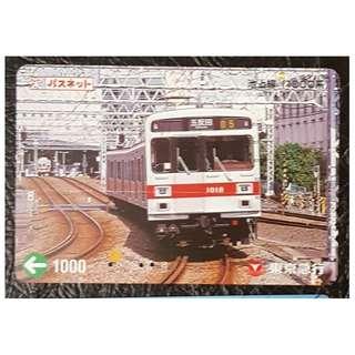 (F04) 日本 火車 地鐵 車票 MTR TRAIN TICKET, $10