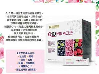 Q10 Miracle