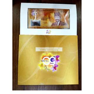 $50 - SG 50 Singapore and Brunei Currency Interchangeability Agreement with Folder