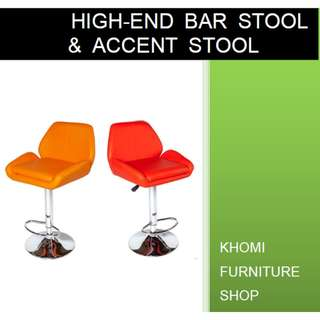 HIGH END BAR STOOL AND ACCENT STOOL--KHOMI