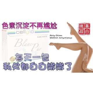 Whitening Drink _ Cellglo Blanc Pur