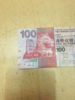 罕有靚號JA-808883 匯豐銀行2013年