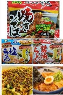 日本山本泡麵