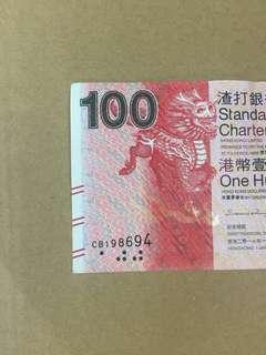 超極罕有生日號碼鈔票 1986年9月4日 100元紙幣