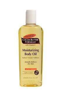 Palmers Moisturizing Body Oil 250ml