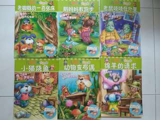 Preschool Chinese readers