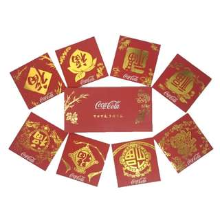 Coca Cola Chinese New Year 2018 Red Packet (Buy 5 Free 1)