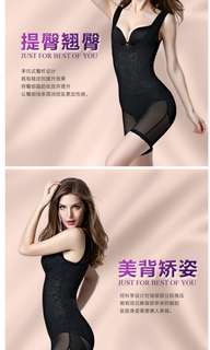 新款~平腿連體塑身衣~產後提臀收腹托胸後脫式內衣