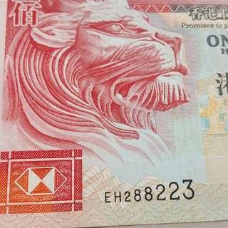 神奇紙鈔已預言進身恒指成份股萬洲國際288易易生223 近期最火紅果然生猛晒