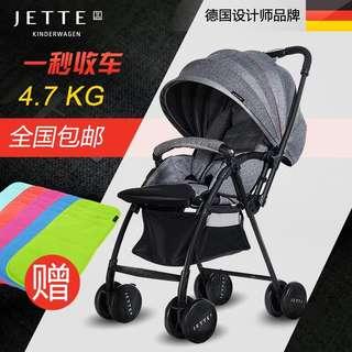 Jette Stroller Condition 7/10