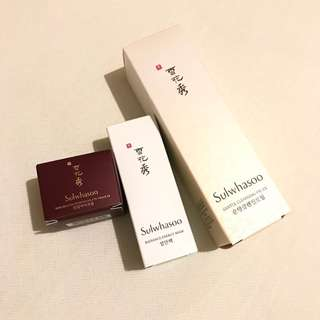 Sulwhasoo Travel Kit (eye cream, energy mask, cleansing oil)