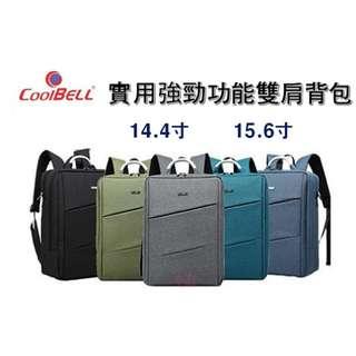 CoolBell Backpack 實用強勁功能雙肩背包, 設計款式年輕個性; 多層次大容量空間, 可放14.4寸/15.6寸手提電腦; 2尺寸5色任選!