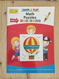 Learn & Play :Math & Puzzles by Pumpkin Queen Publishing