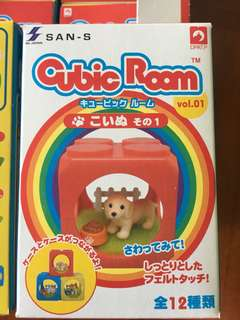 Cubic Room vol 1 Puppy Pet House