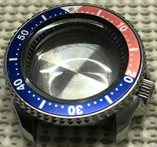 Seiko watch case only