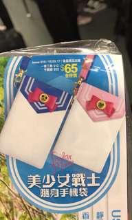 Sailor moon 美少女戰士 袋仔 包 手機袋 兒童袋