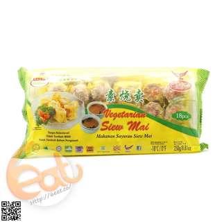 素燒賣 | Vegan Siu Mai