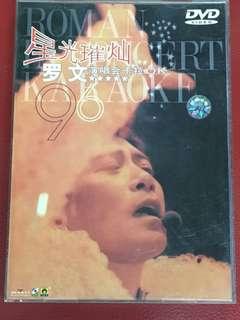 罗文 concert karaoke DVD