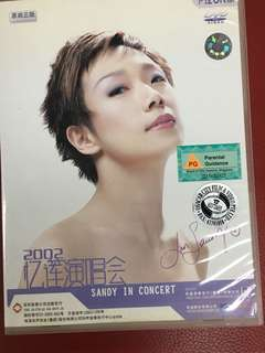 Sandy concert karaoke DVD
