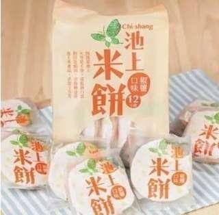 池上米餅 椒鹽/咖喱/紫米/海苔